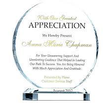 Samples Of Awards Certificates Award Certificate Wording Ushouldcome Co