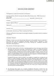 Confidentiality Agreement Samples Sample Confidentiality Agreement Form Lobo Black