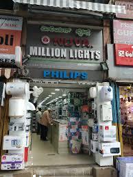 Led Lights Distributors In Bangalore Top 100 Led Light Dealers In Bangalore Best Led Lighting