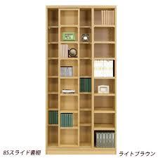 ic 85 slide bookcase width 85 cm bookshelf open rack sliding bookshelf d shelves certificate shelf cartoon storage paperback book rack study manual