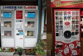 Odd Vending Machines Extraordinary 48 Interesting Vending Machines In Japan You'll Be Surprised To Know