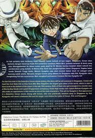 Anime DVD Detective Conan The Movie 23 Konjou No Fist Eng Sub Gift for sale  online