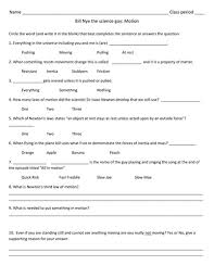 all worksheets bill nye motion worksheet bill nye the science guy motion video follow