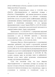 Оформление интернет ссылок в курсовой работе Ссылки в курсовой работе оформление в текстовом редакторе arbitr ru id sec 354 amp id doc