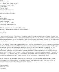 Internal Audit Analyst Cover Letter Frankiechannel Com