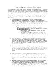 Cover Letter Goal Setting Instructioin And Worksheet For Career