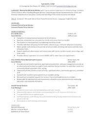 Mental Health Cover Letter Letter Professional Mental Health