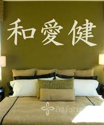 oriental wall art stickers