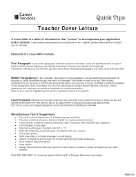 How To Make A Cover Sheet For A Resume Teacher Cover Letter Template 60 Letters Resume For New 30