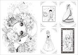 Makoto Takahashi Free Coloring Page For Adults Coloringpage
