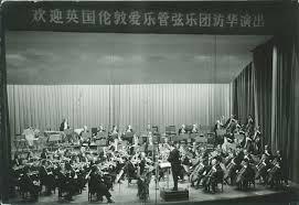 <b>London Philharmonic Orchestra</b> in China — Google Arts & Culture