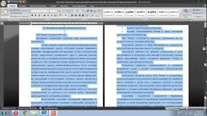 Антиплагиат Киллер Программа для автоматического повышения  Антиплагиат Киллер Программа для автоматического повышения уникальности текста