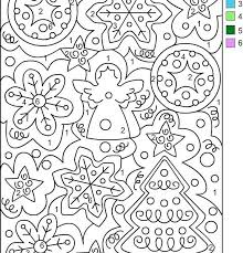 Free Printable Christmas Color By Number Coloring Pages Color Number