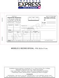 Modelo De Recibo Modelo 2 Recibo Imprenta Express
