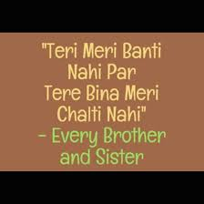 shayari for brother to brother