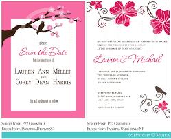 Sample Of Wedding Invatation Wedding Invitation Templates