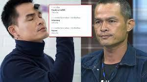แฮชแท็ก #น้องชมพู่ #ลุงพล พุ่งในทวิตเตอร์ หลังศาลออกหมายจับคนร้าย - ข่าวสด