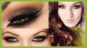 arab makeup for eid المكياج العربي عيد