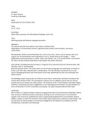 gates millennium scholarship essay questions abstract heriot