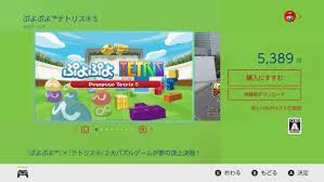 How To Buy Switch Eshop Games From Different Regions Tired Old Hack