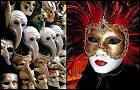 Карнавальный маски