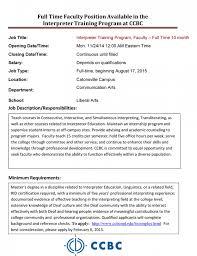 Interpreter Job Description Job Posting Ccbc Interpreter Training Program Faculty Cit