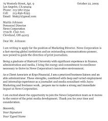 Cover Letter Harvard Business School Resume Cover Letter Harvard