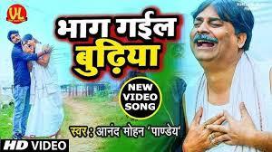 bhojpuri videos bhojpuri songs