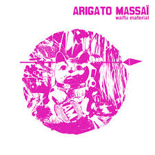 <b>Waifu Material</b> EP by Arigato Massaï on SoundCloud - Hear the ...
