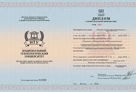 Профессиональная переподготовка менеджмент организации Менеджмент организации · Лицензия титул