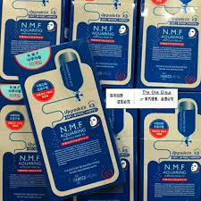 100% original <b>N.M.F Aquaring Ampoule Mask</b> (10pcs)   Shopee ...