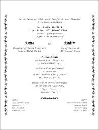 scroll wedding invitations philippines elegant muslim wedding invitation card wording silversfo of 13 luxury scroll