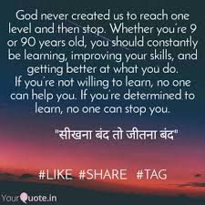 God Quote Simple God Never Created Us To R Quotes Writings By Ankush Nagpal
