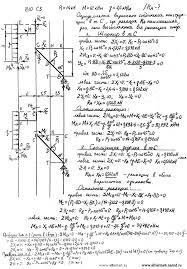 Яблонский А А термех решения задач по теормеху из Яблонского  Некоторые