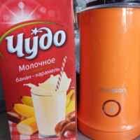 <b>Вспениватель молока Oursson</b> MF2005/DC | Отзывы покупателей