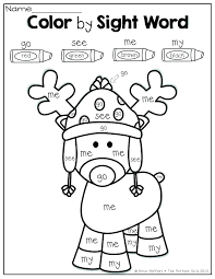 Sight Word Coloring Pages Gewerkeinfo