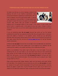 essays in project management cover letter p s when is the ib check my term paper