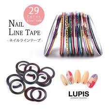 ネイルラインテープ Nail 簡単 ネイルラップ ネイルシール 爪シール