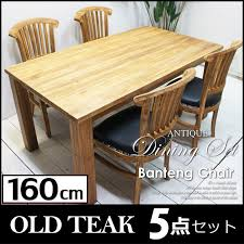 dining room furniture charming asian. Old Teak Dining Table 160cm/5 Point Set [leather] Four Bantin Chairs Room Furniture Charming Asian I