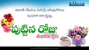 Pin By Yerra Jayalaxmi On Happy Birthday Vijay Happy Birthday