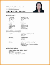 Example Of Resume To Apply Job Resume Corner