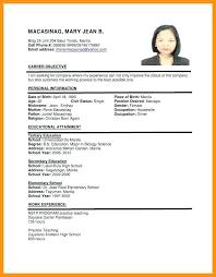 Resume Application Application Letter To University Sample