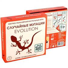 <b>Правильные игры Эволюция</b>. <b>Случайные</b> мутации - отзывы о ...