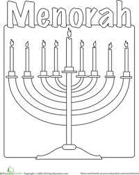 Color The Menorah Worksheet