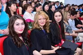Торжественная церемония вручения дипломов Евразийский   гуманитарном институте прошла церемония вручения дипломов выпускникам заочного отделения по специальностям Педагогика и методика начального обучения