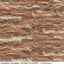 Ripples Stone Exterior Ceramic Wall Tiles Buy Exterior Wall - Exterior ceramic wall tile