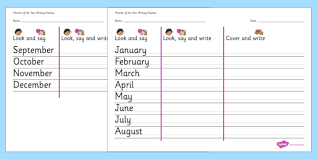 Writing Practice Worksheet Months Of The Year Writing Practice Worksheets Practice Write