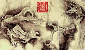 the scroll of the nine dragon sons was painted by chén róng 陈容 1210 1261ad and depicts nine dragons as they chase each other across the sky