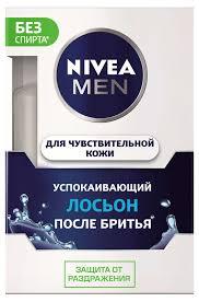 Купить <b>Лосьон после бритья</b> Nivea Men для чувствительной кожи ...