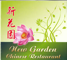 new garden chinese restaurant takeaway
